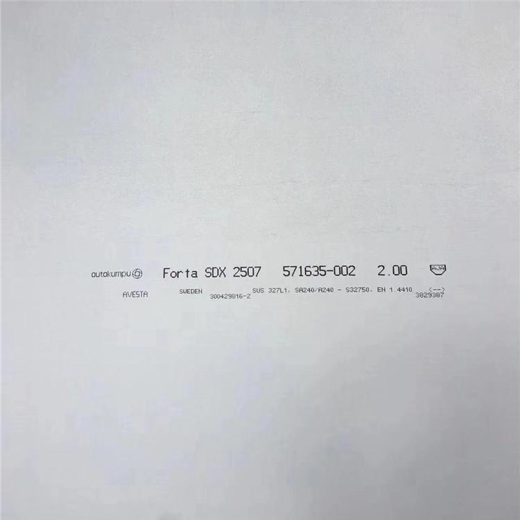 bao钢 太钢 zhangpu  rui典 日ben254SMO不锈钢板 630不锈钢板 liang大cong优0.28-130