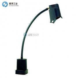 HEDI工作灯ML1203LED