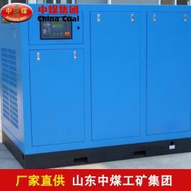中煤固定螺杆空压机使用shuo明固定式螺杆空压机