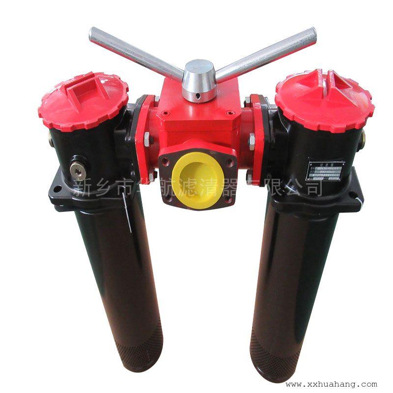 HHLQQ�^�C泵站液�夯赜瓦^�V器 SRFB-1000×10F-Y �p筒�V油器