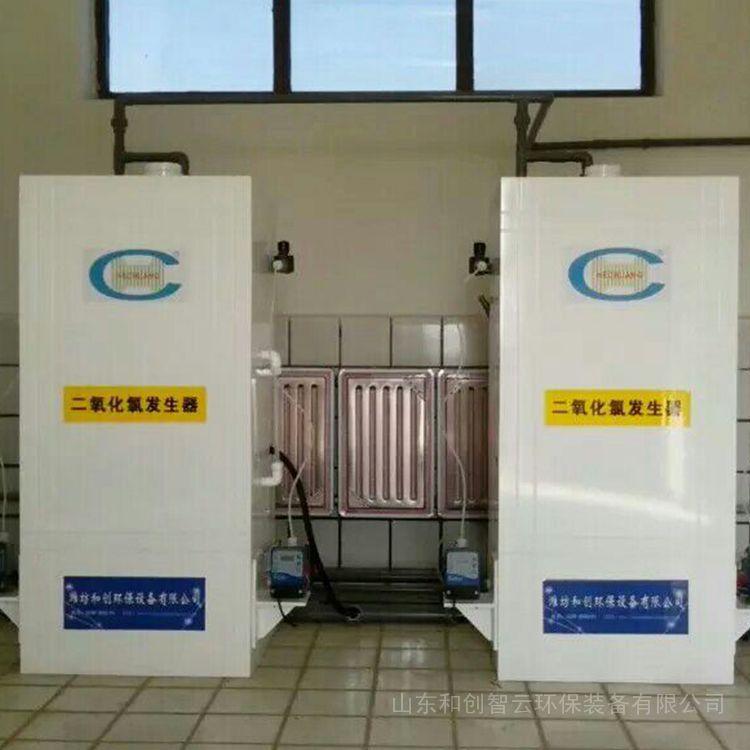 化学法二氧化氯发生器