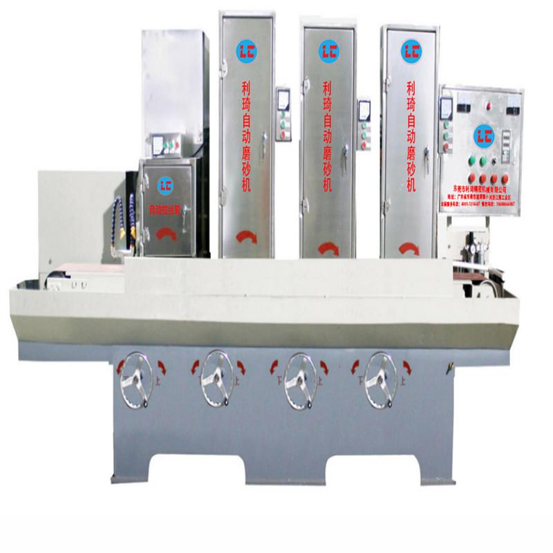 LC(利琦)机车配件砂光机 平面拉丝机 磁盘自动砂带机