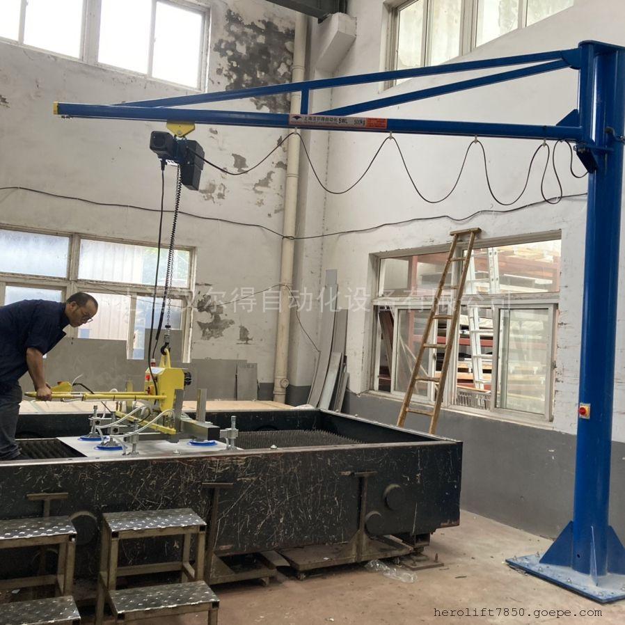 Herolift激光切�C板材上料吸�P吊具、配立柱�冶鄣跽婵瘴��PBLA