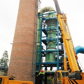 燃煤锅炉烟气脱硫脱硝脱氮设备