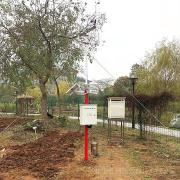 湿地生态监测系统、自动气象站九州晟欣JZ-HB