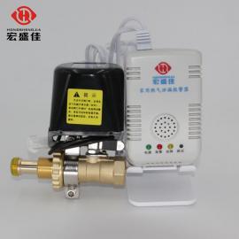 宏盛佳液化气钢瓶减压阀煤气罐机械手联动家用天然气煤气燃气报警器HA-818D