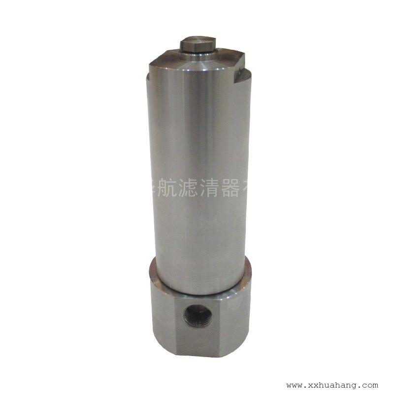 HHLQQ液压油管路不锈钢过滤器 不锈钢滤油器