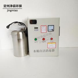 �繇挡讳P�外置式臭氧�羲��x水箱自��消毒器除藻�缇��xWTS-2A