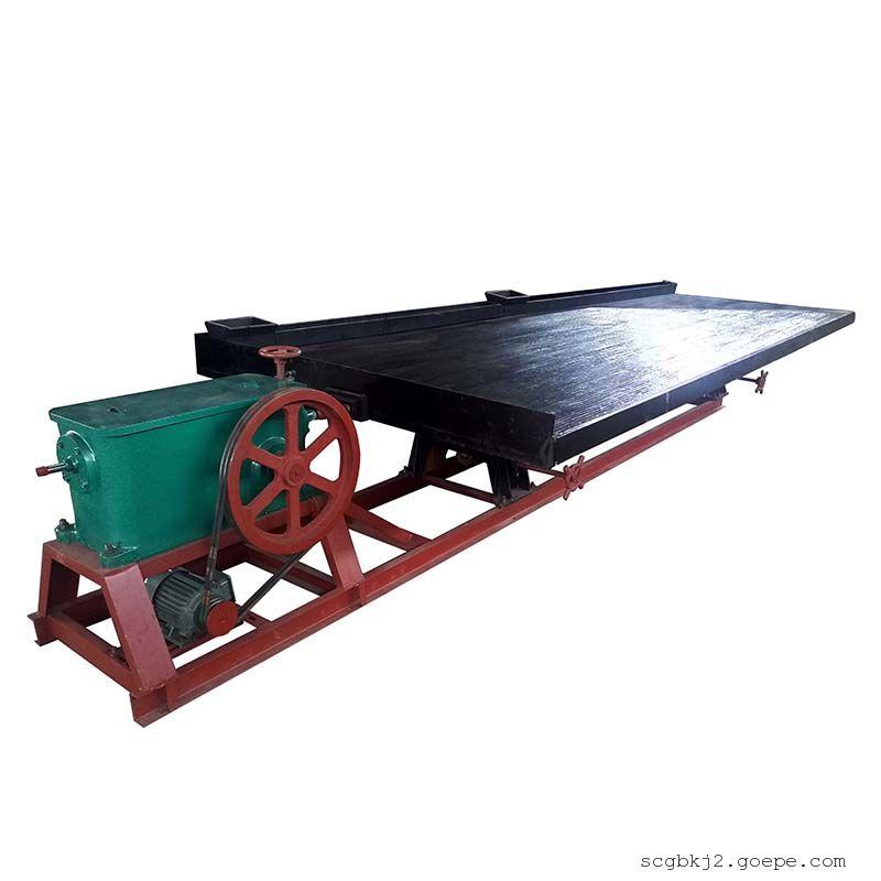 6S玻璃钢选矿摇床 重力选矿设备 shui洗铜米沙金fen选摇床