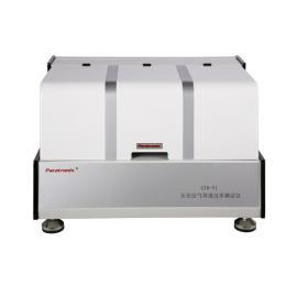 透气性测试仪 气体透过率测定仪 透气仪GTR-V3
