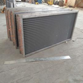 泰莱SRZ12×7D,X,Z空气加热器10×7X,Z,D烘干散热器