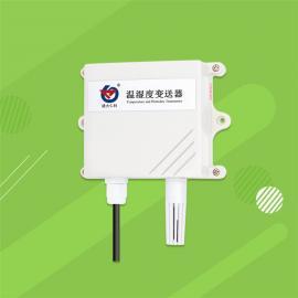 建大仁科壁挂王字壳温湿度传感器变送器检测仪记录仪温湿度RS-WS-N01-2