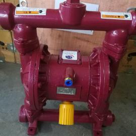 鄂泉防爆矿用气动隔膜泵BQG140/0.3