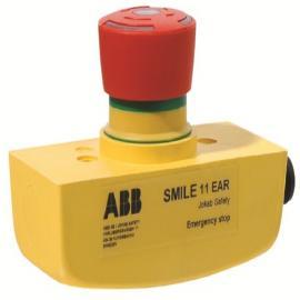 ABBSmile 11 EAR2TLA030051R0100