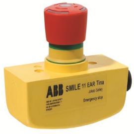 ABBSmile 11 EAR Tina急停装置2TLA030050R0100