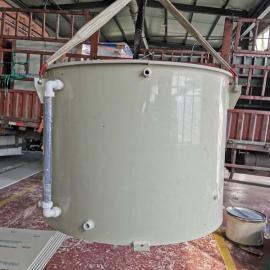 玻璃钢盐酸计量槽(计量罐)茅河