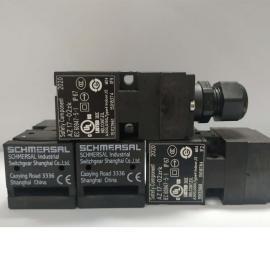 施迈赛体积小单独操动件SCHMERSAL安全门开关AZ17系列
