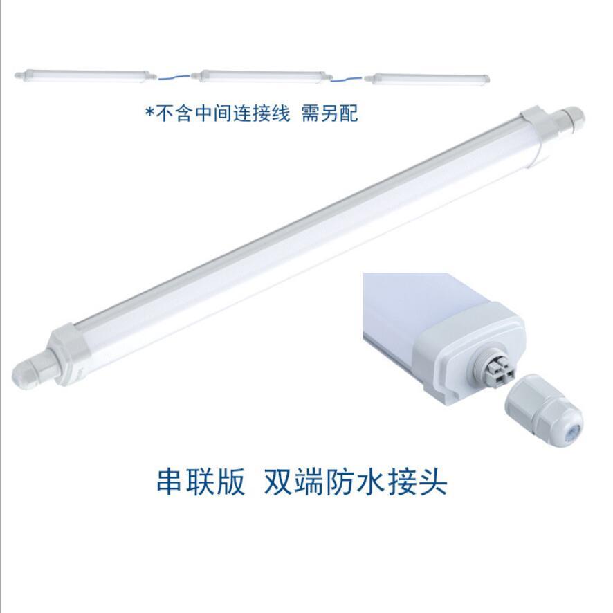 �w利浦WT068C LED36 PSU L1200明��LED一�w化三防��33W/IP66