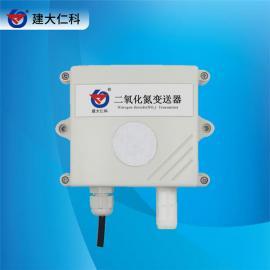 建大仁科er氧化氮变song器RS-NO2-N01-2