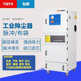 全风环保粉末吸尘器MCJC-2200