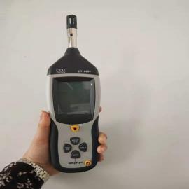 路博高精度温湿度计LB-WSD92