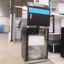 路博生产家在线水质采样器功能全面解析LB-8000K