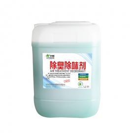 艾特斯植物萃取除臭 广谱 工业用去味除臭药剂 微生物型除臭原理植物型除臭剂