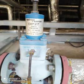 Weform德国旋转阻尼器用于外部机械行业WN-M 1,5 x 3 - 35000
