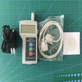 信伟慧诚手持式数字温湿度大气压力计DYM3-03