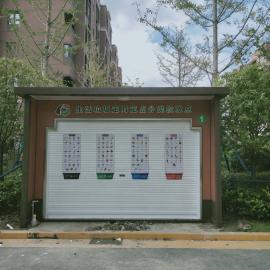 绿华lvhua苏·州绿华公共设施垃圾分类清洁屋ljf--13