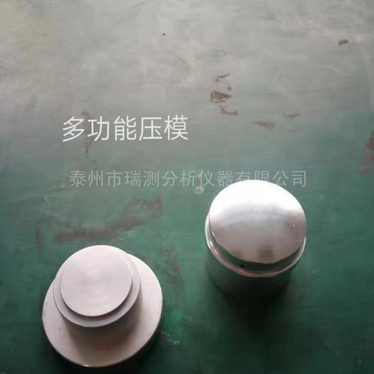 � 摸屏X�晒�y硫�xRC-9000XS型