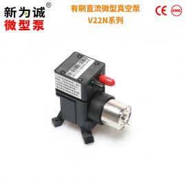 新为诚便携微型真空泵V22N