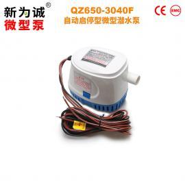 新�檎\自��⑼P臀⑿��水泵QZ650F