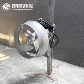 大推力��水��拌器 MA7.5/12-620-480�{��石�h保