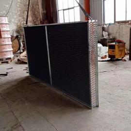 泰莱中央空调表冷器,蒸发器