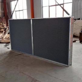 空调表冷器铜管铝箔表面蒸发器BLQ泰莱