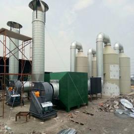 博鑫环保销光氧化分解设备 UV光解设备 光氧催化废气设备
