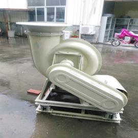 博鑫华南地区表面处理品质优良防腐玻璃钢离心风机BX-FQSB-006