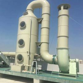 吉丰光氧催化废气处理设备JF