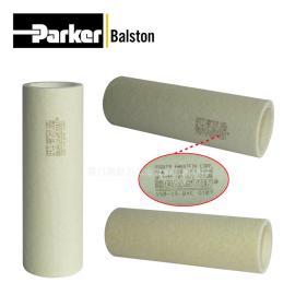 Parker(派克)Balston过滤器滤芯 Parker滤芯150-19-BXE