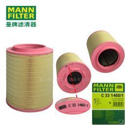 MANN-FILTER(曼牌滤清器)空滤C331460替换为C331460/1