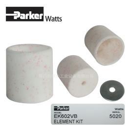 Parker(派克)Watts过滤器滤芯 Watts滤芯EK602VB
