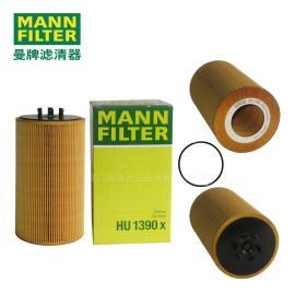MANN-FILTER(曼牌滤清器)机油过滤器滤芯HU1390X