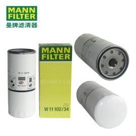 MANN-FILTER(曼牌滤清器)机油滤芯 机油过滤器W11102/34