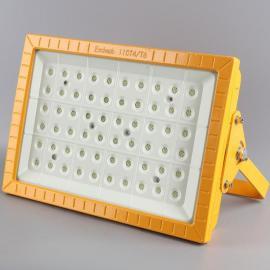 依客思免维护LED防爆道路泛光灯HRD(EKS)-97