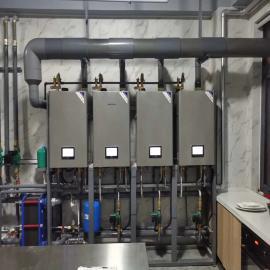 低氮冷凝商用热水锅炉
