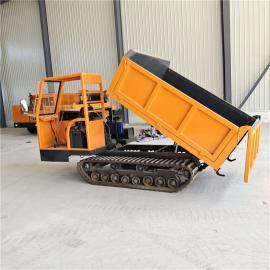 安捷4-5吨履带运输车