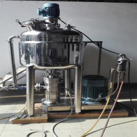 德国IKN氧化铝铝土矿高速剪切湿法研磨粉碎机CMSD2000