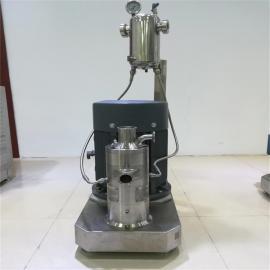 依肯IKN氧化铝载体分子筛催化剂高速研磨分散机CMSD2000