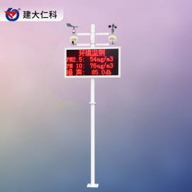 建大仁科工地扬尘噪声实时在线监测系统RS-ZSYC-*